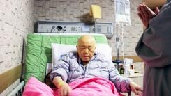 '암 투병' 노승 동국대에 전 재산 5억 기부