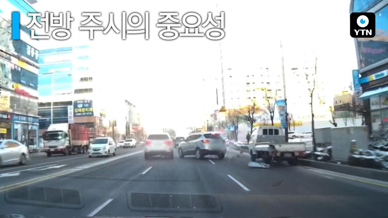 [블박TV] '눈 깜짝할 사이' 부주의가 부른 아찔한 사고
