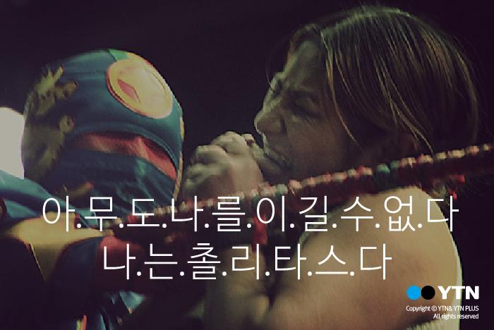 [한컷뉴스] 치마 입고 드롭킥 날리는 '소녀들의 롤모델'