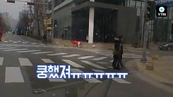 [블박TV] 우연히 찍힌 일상 속 '순간포착' 장면들
