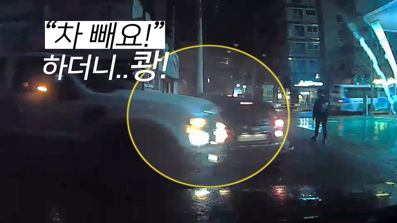 [영상] 주차 시비 끝에 소형차로 돌진한 트럭 '고의 vs 실수'