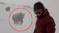 야생 곰에 쫓기는 스노보더 '콧노래 부르며 활강'