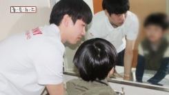 시각장애 아동 자립 돕는 대학생 봉사단 '써니'