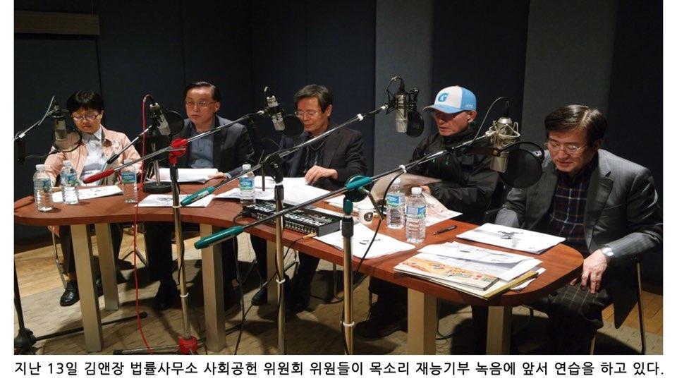 """김앤장 사회공헌위원회, """"법전 아닌 동화책으로 다문화 가정 돕는다"""""""