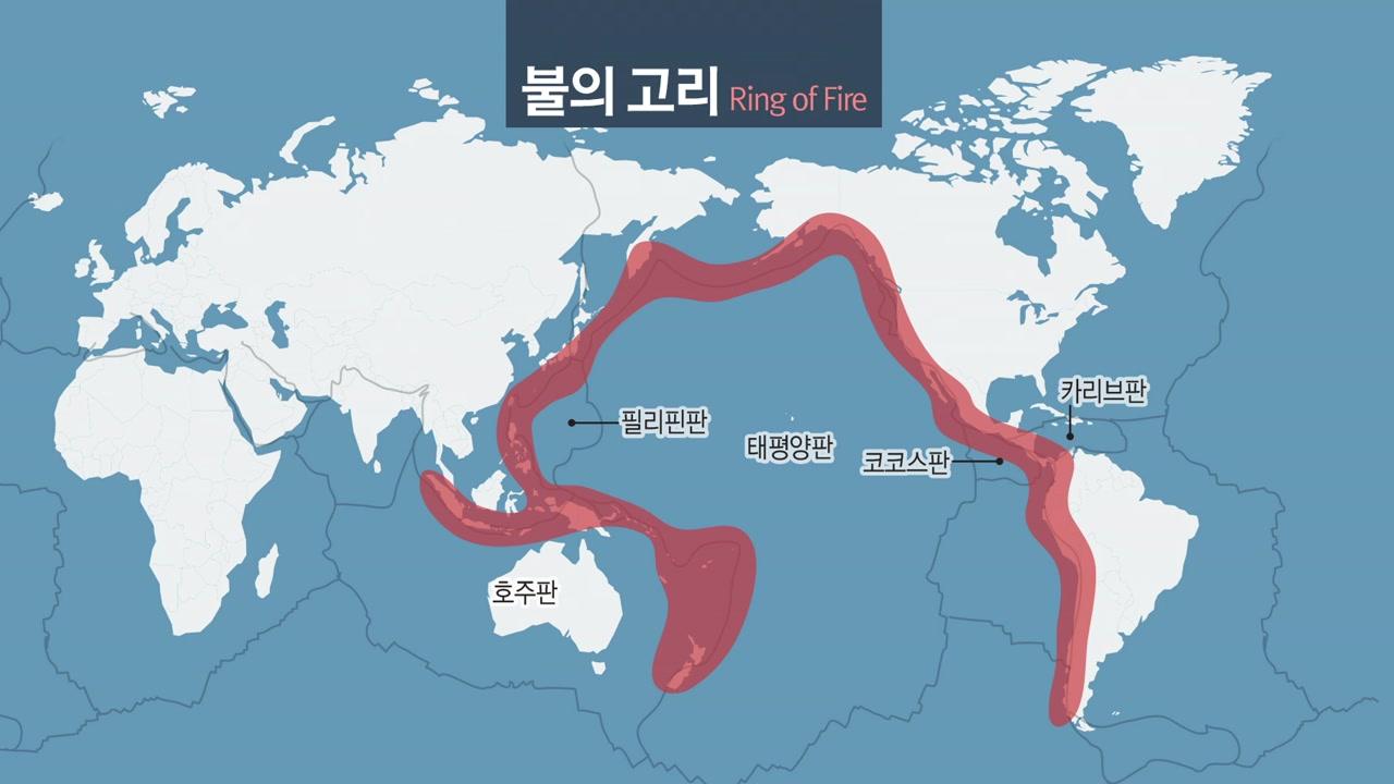일본 이어 에콰도르서도 강진 발생...한반도 영향은?