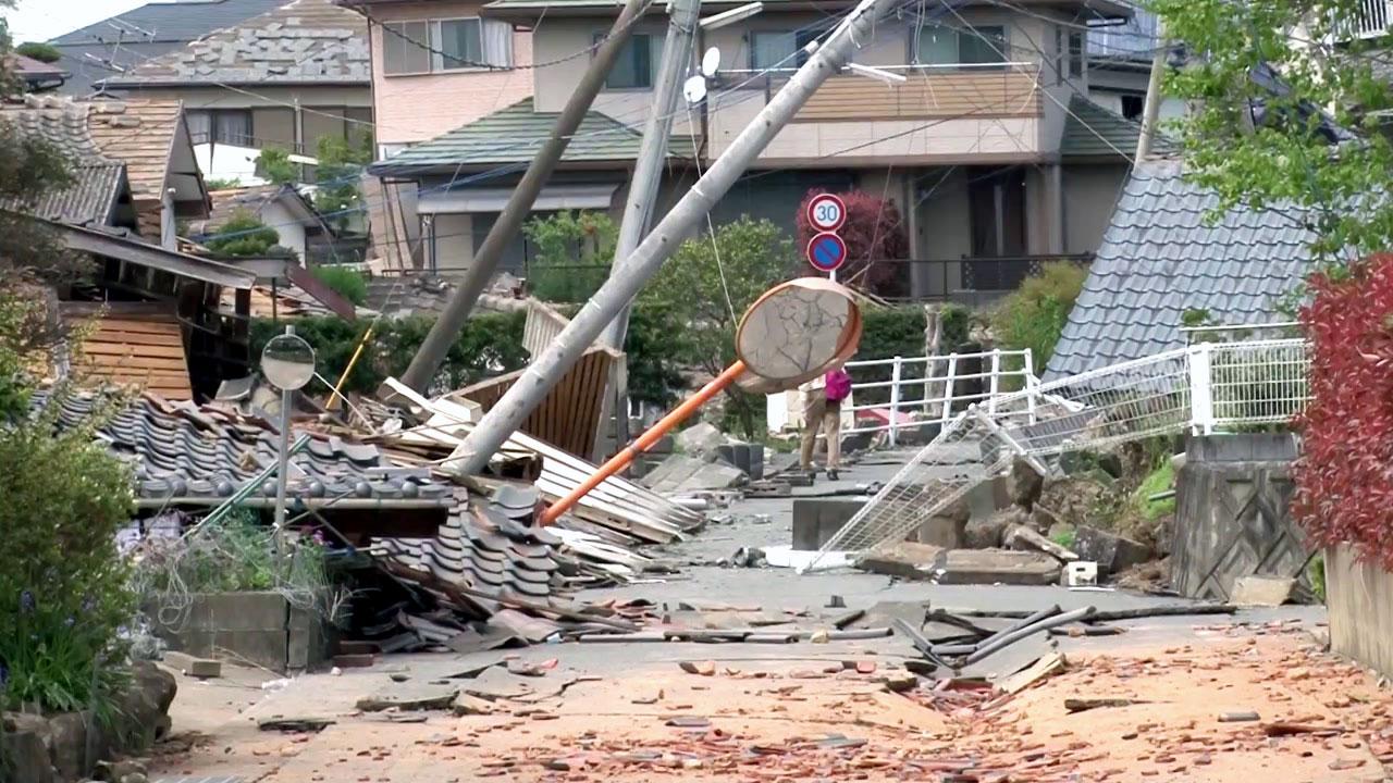 구마모토 지진에서 '무너진 법칙'...日 열도 초긴장