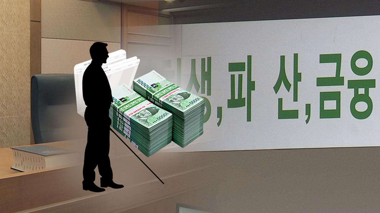 """생활고 빚 5배 눈덩이...""""채권시효 지났다"""""""