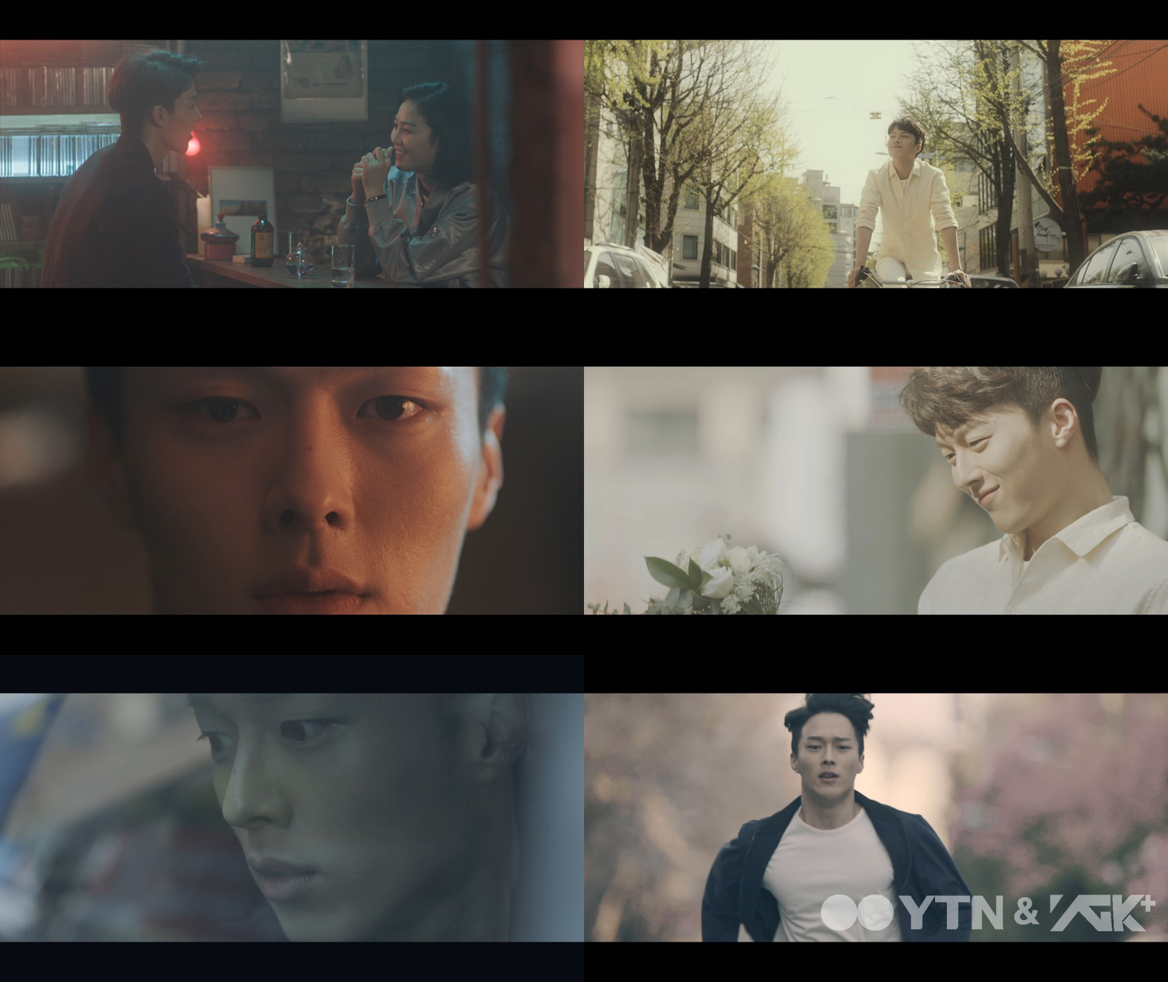 홍대광 신곡 '홍대에 가면' MV 속 주인공 장기용, 눈빛 연기로 여심 자극
