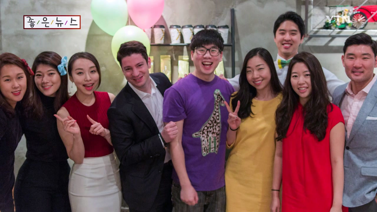 [좋은뉴스] 사회 초년생 청년들의 저소득층 노인 돕기