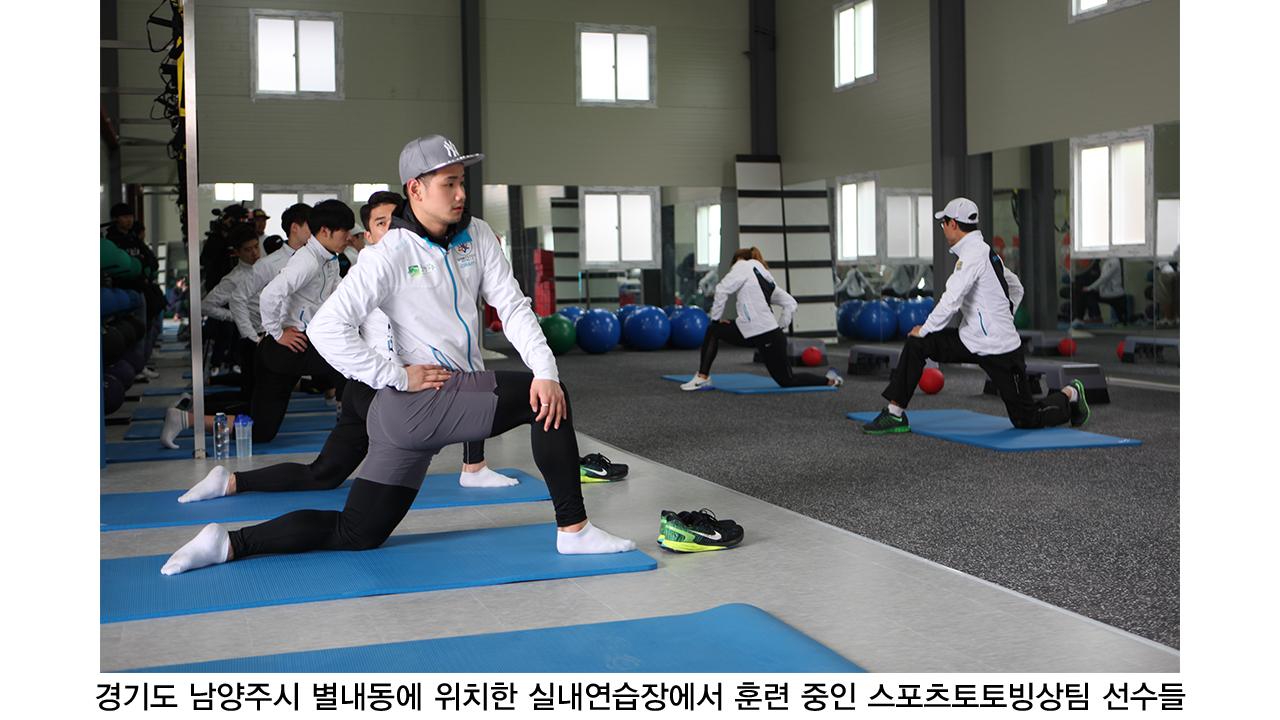 스포츠토토빙상팀, 평창동계올림픽 위한 훈련 본격 돌입