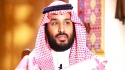 """""""석유 시대는 끝났다!"""" 31살 사우디 왕자의 승부수"""