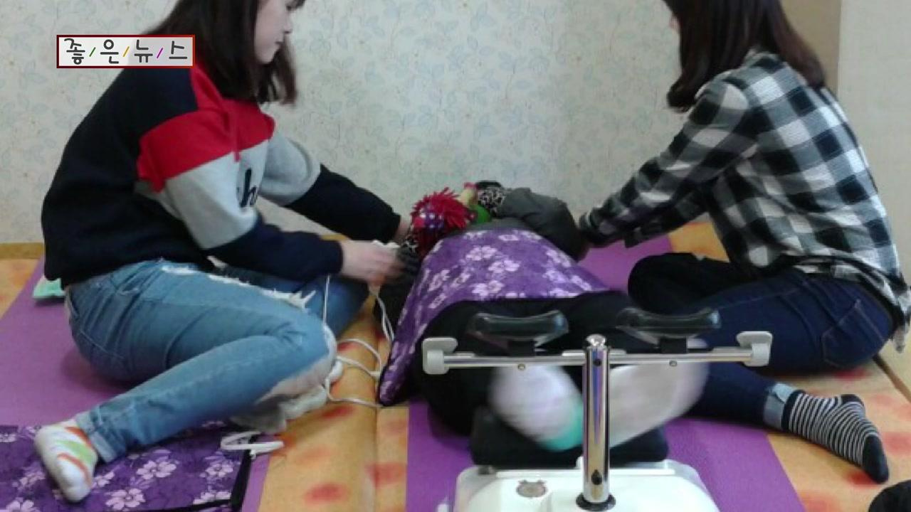 [좋은뉴스] 대학생 봉사동아리, 4년째 중증 장애인 위한 봉사활동