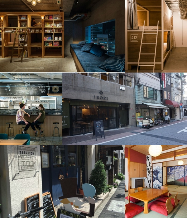 도쿄 여행의 멋을 더하는 숙박 명소 6선