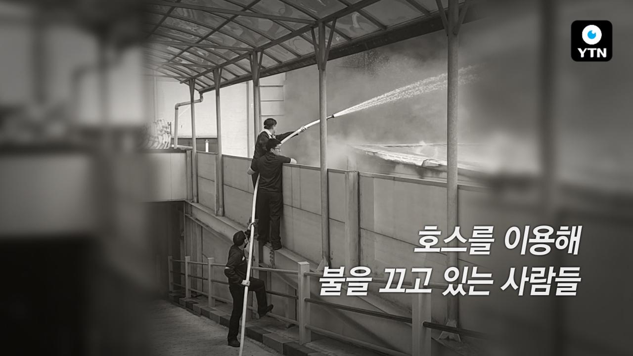 [블박TV] 화마 덮친 순간 나타난 '부천 어벤져스'