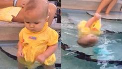 어린 아이 일부러 물에 빠뜨린 엄마...'학대 논란'