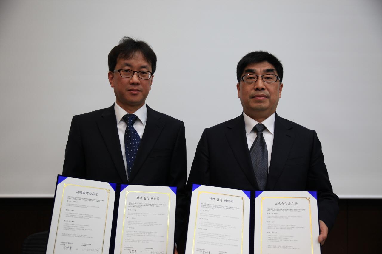한국낚시채널 FTV, 중국 위해시 방송국과 합작 협약으로 새로운 교두보 마련