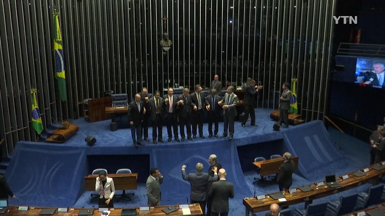브라질 대통령 탄핵심판·직무정지 시작