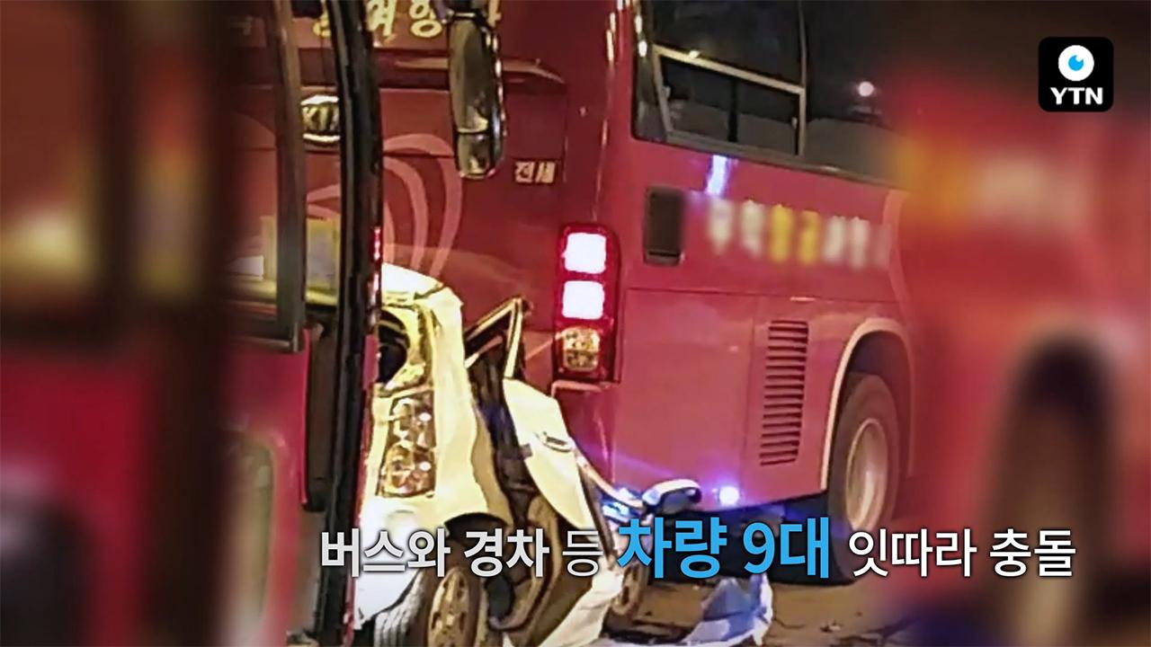 """[블박TV] """"유리창 깨고 탈출""""…남해고속도로 공포의 40분"""