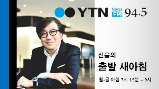 [신율의출발새아침] 강남묻지마 '여성혐오'와 '정신분열' 함께 잠복된 사건