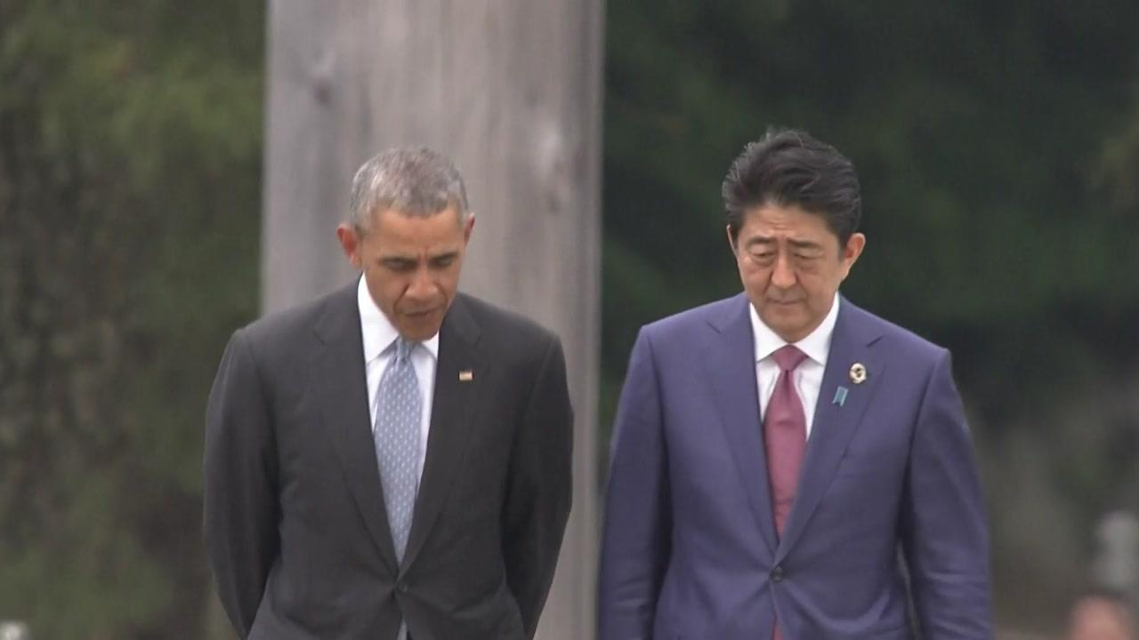 오바마 오늘 히로시마행...원폭 피해자 만날 듯