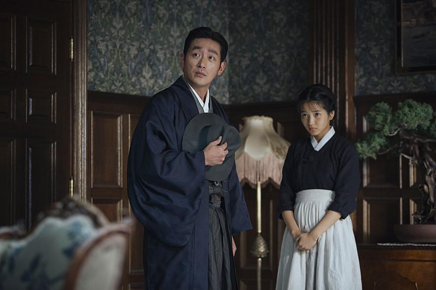 '아가씨' 김태리가 하정우 성기를 만지며 한 말