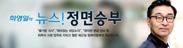 """새누리 혁신위 오정근 """"정치인들 아는 거 없는 삼류, 자기들끼리 계파 정치나 해"""""""