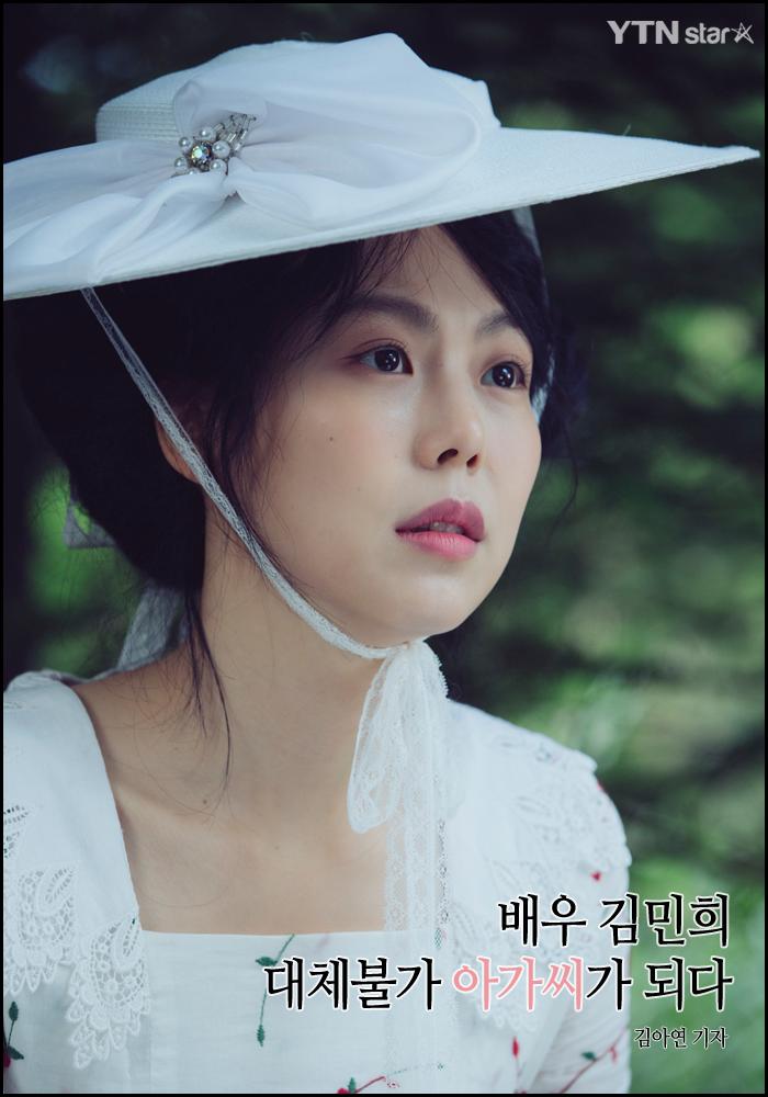 [한컷뉴스] 김민희, 대체불가 '아가씨'가 되다