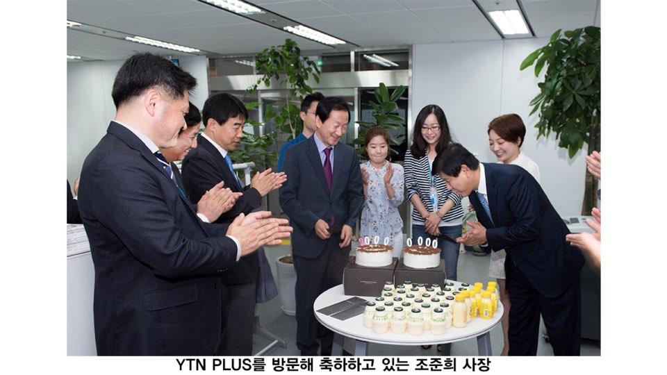YTN 생활정보 프로그램 '5종 세트'… 11개월 만에 조회 수 2천만 돌파