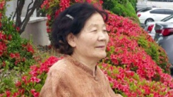 빌딩청소로 모은 5천만 원 기부한 할머니