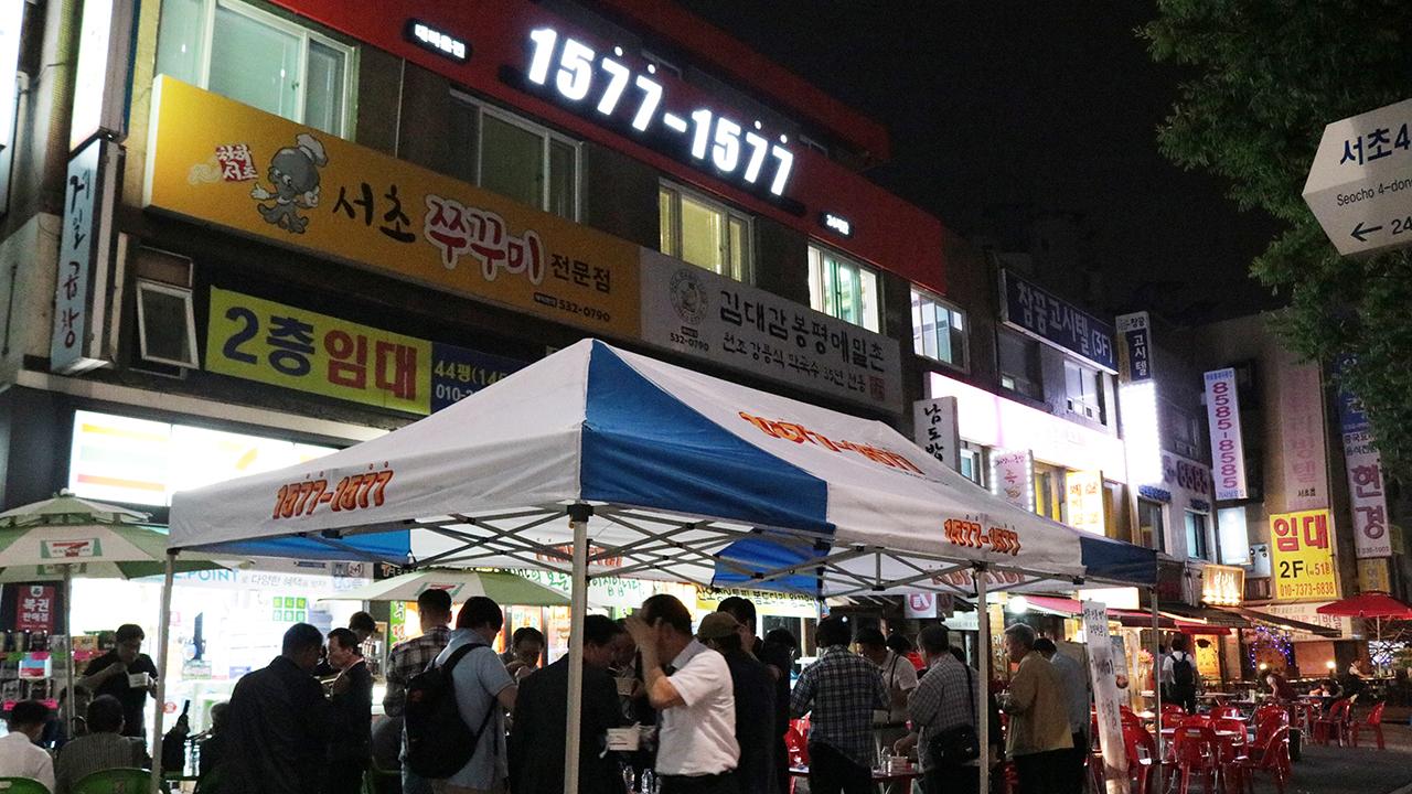 대리운전 회사와 요식업체, 700여 명에게 '한우 국밥' 나눔 행사
