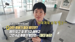 [셀카봉뉴스] 기자가 되고 싶어요!