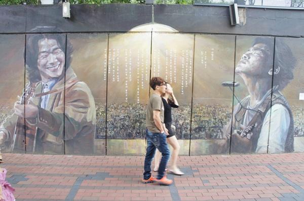 그의 웃음을 찾아 떠나는 길 '김광석 거리'