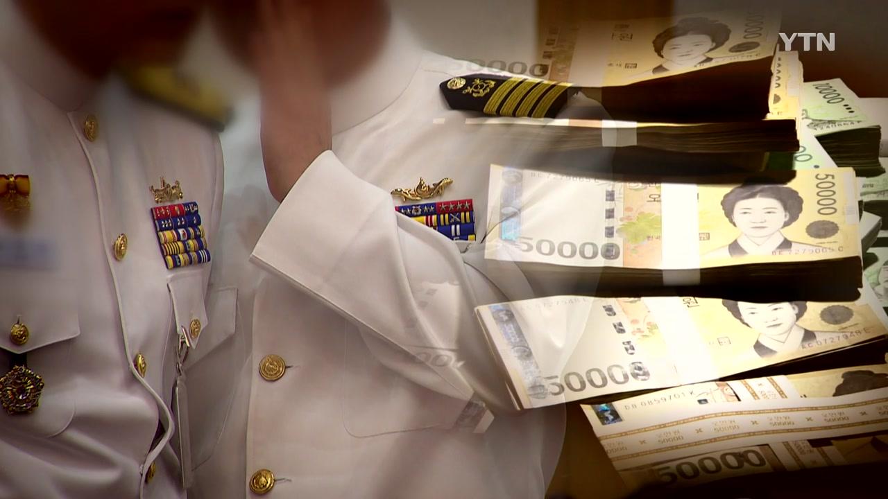 [단독] 병사 식재료 빼돌린 해군 상사...대가로 돈 '꿀꺽'
