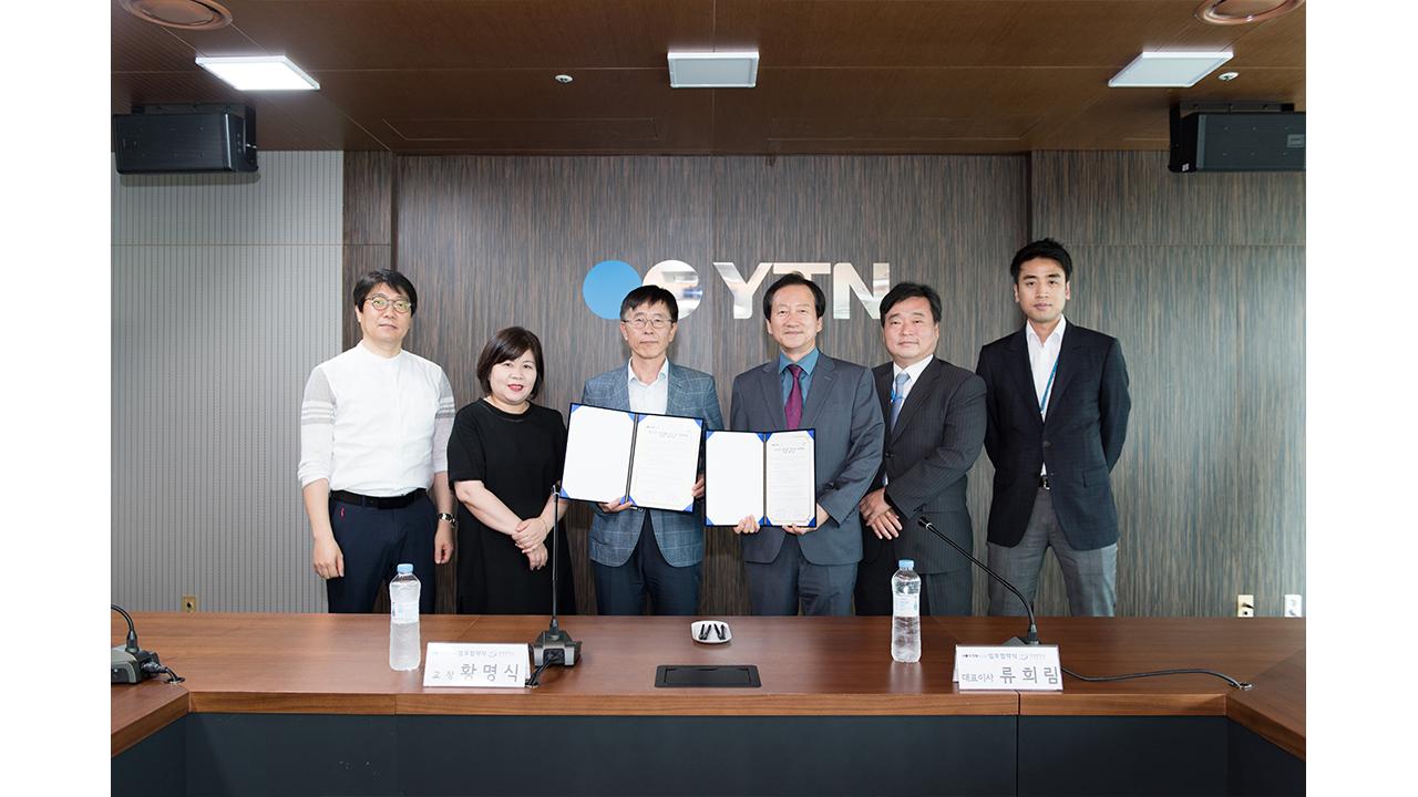 YTN PLUS-강북중학교, 글로벌 미디어 교육 협약 MOU 체결