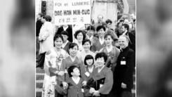 [좋은뉴스] 44년 봉사의 삶...벽안의 신부 안예도