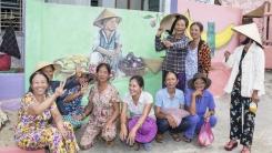 [좋은뉴스] 베트남의 가난한 어촌, 한국식 벽화 마을로 재탄생