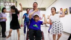 [좋은뉴스] 장애인이 만드는 편견극복 뮤직비디오