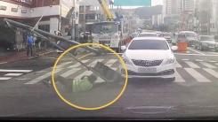 [영상] 신호등에 매달린 설치기사, 차 앞으로 날아가 '쾅'