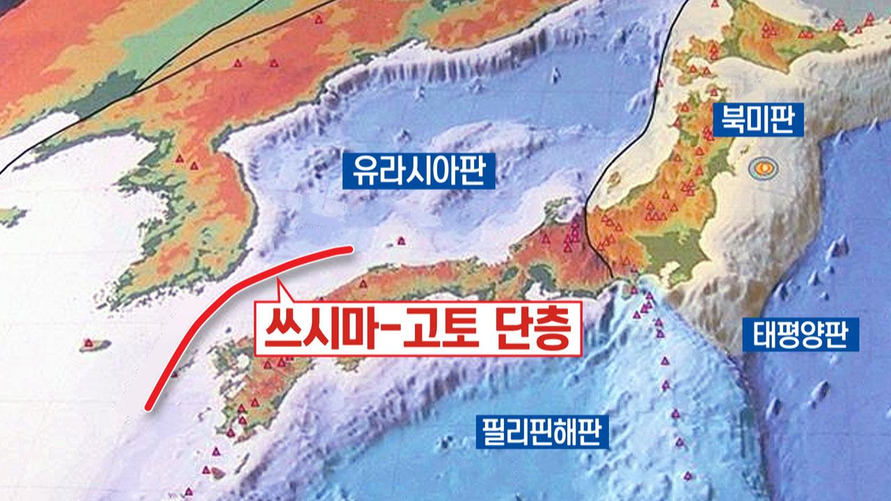 울산 앞바다 2012년 4차례 지진...'거대 단층'이 원인