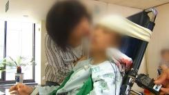 [사건추적後] 휠체어 물리치료 시작...'작은 기적'이 남긴 숙제들