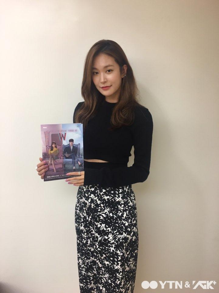 드라마 '더블유' 제작발표회 현장 속 정유진의 인증샷 공개