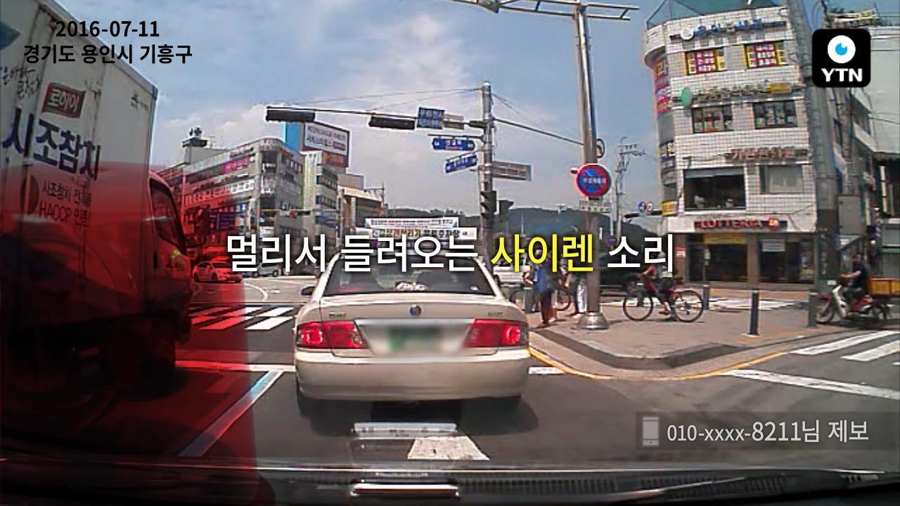 [블박TV] 사이렌 울렸지만 갇혀버린 구급차 '씁쓸'