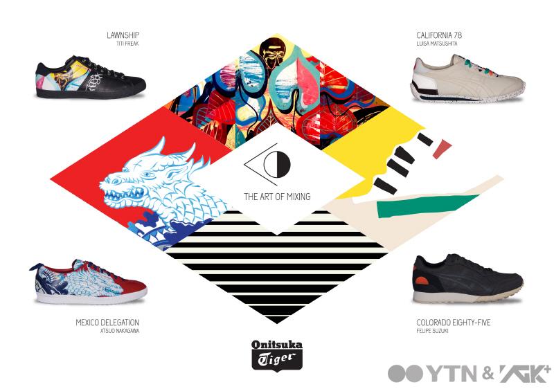 오니츠카타이거, 글로벌 캠페인  '더 아트 오브 믹싱' 선보여