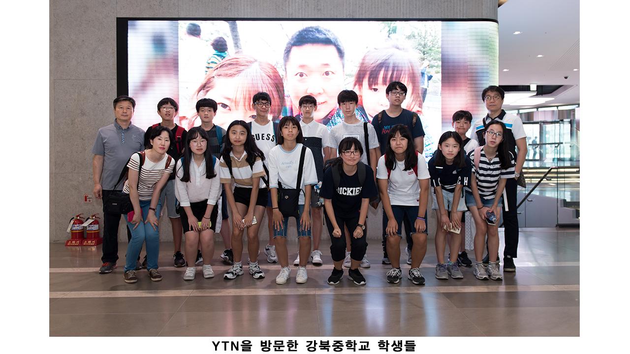 YTN플러스-강북중학교, '청소년 미디어 교육' 앞장서