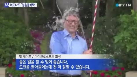 아이유, 2018 아이스버킷 챌린지 참여..강한나-김이나