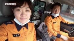 [좋은뉴스] '하트 세이버' 소방관 부부...박성원·정샛별 소방관
