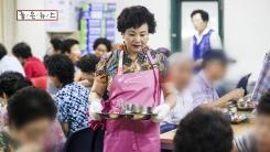 [좋은뉴스] 인천 계양 보육교사들의 '보듬우리 봉사단'