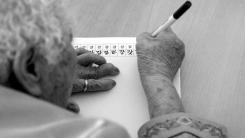 [좋은뉴스] 손글씨로 기억하는 위안부 피해 할머니들