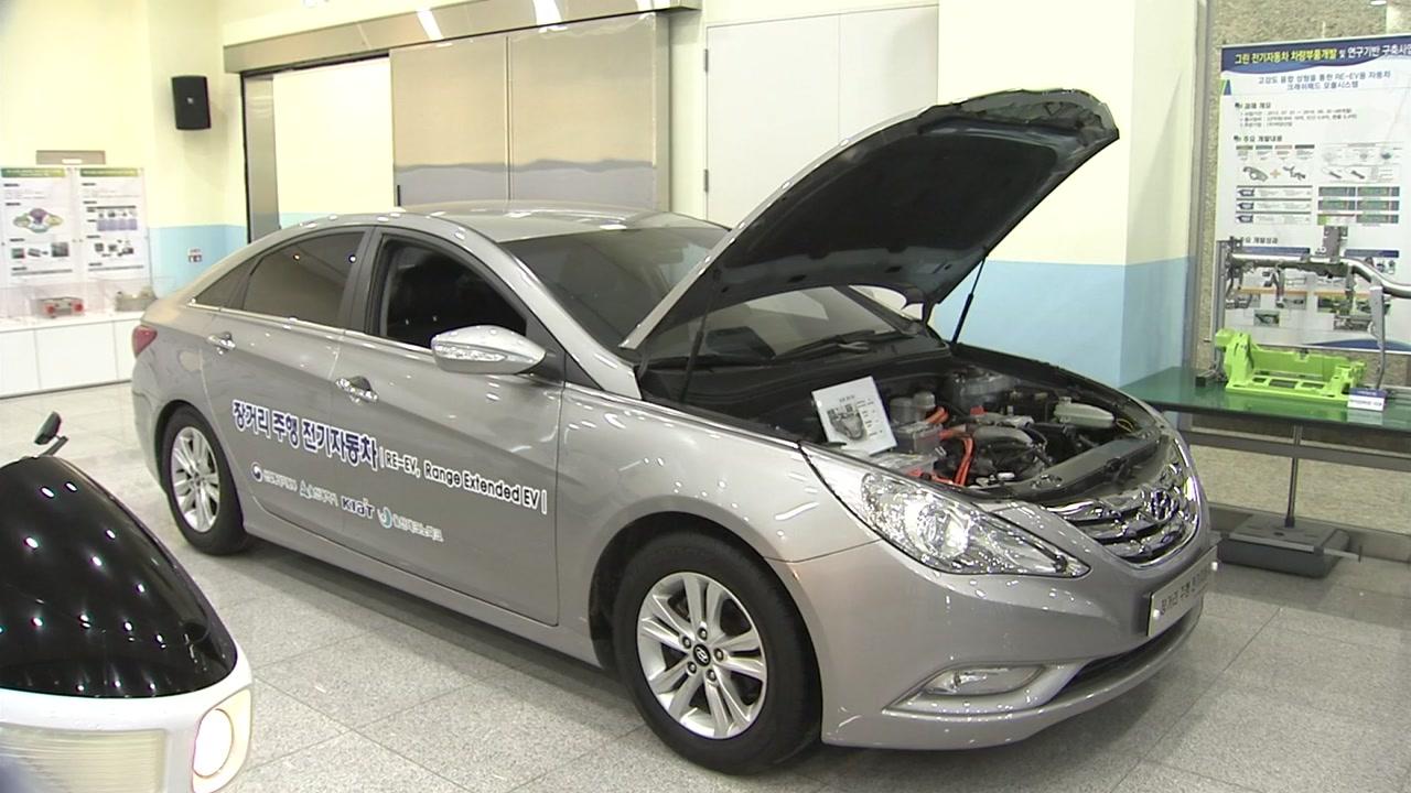 [울산] 중소기업 힘모아 전기자동차 부품 틈새 시장 공략