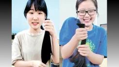 [좋은뉴스] 소아암 환자 위한 모발 기부...9년 간 150배 증가